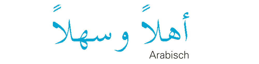 40_arabisch