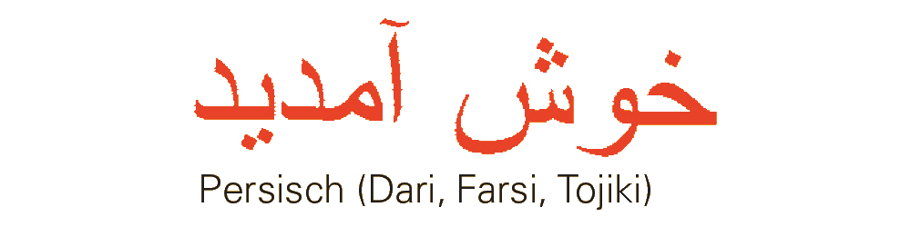 85_persisch